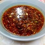 つけ麺 大雄 - からし麺のつけ汁(中辛)