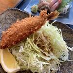 魚真 - アジフライ