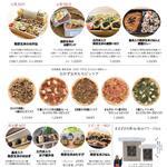 まるざ発芽玄米研究所 - 料理写真:まるざテイクアウトメニュー