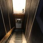 魚真 - 玄関への階段