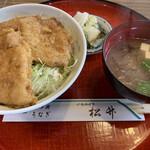 和風レストラン 松竹 - ロースカツ丼