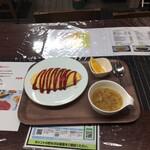 昔ながらの洋食 オールドキッチン -
