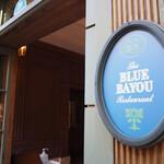 ブルーバイユー・レストラン - 2021/1/8 ランチで利用。 外観の様子。