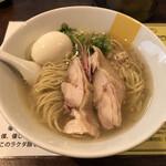 144433479 - 塩生姜らー麺 味玉入り