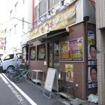 Chuukabishokuasahitei - 店舗