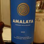 MA MAISON - 本日のワイン