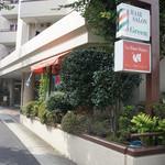 ティーハウスマユール - お店は宮崎台駅から歩いて4~5分のところにあります。
