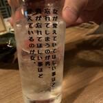 酒ト魚 きんぎょ - 内観