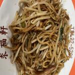 求福軒 - 料理写真: