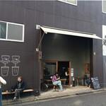ザクリームオブザクロップコーヒー - 倉庫を再利用した焙煎所兼店舗。(2020/10撮影)