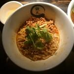 Kyouka - 汁なし担々麺