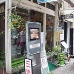 三徳堂 - お店は、銀座駅B3出口から歩いて5~6分のところにあります。