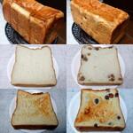 遅刻のすすめ - 食パン2種