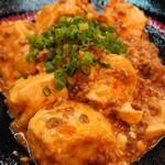 美味しい炭火焼き居酒屋 金魚 - 日替り定食♪(600円)
