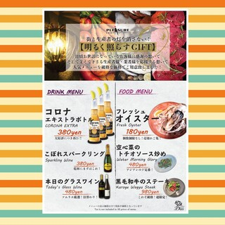 生産者さん応援キャンペーン!オイスター1p180円!