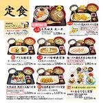 ご飯(茨城県産コシヒカリ)おかわり無料、自家製無添加ふりかけ無料、あら汁つき