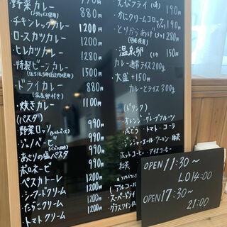 姉妹店ペリーズサンク石川町にオープンです!ご利用下さいませ