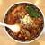 寿限無 担々麺 - パイコー酸辣麺(1,080円)