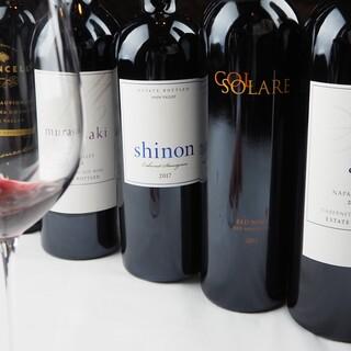 ワインはスタンダードなものから珍しい物まで幅広く。