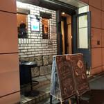 144471905 - 「水道橋駅」から徒歩約3分、三崎町大島ビル1階