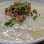 中華四川料理 天山 - 大根麺