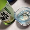 賀茂泉酒造 - ドリンク写真: