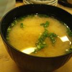 鮨ながた - 味噌汁