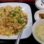 中華料理 朝霞 - チャーハン(780円)