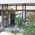速魚川 - 茶房の入り口。