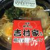 ローソン - 料理写真:吉村家監修横浜家系ラーメン 399円