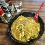 ハングリーウィッチ - カツカレー丼 700円(税込)