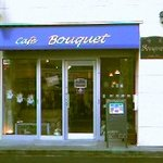 cafe Bouquet - cafe Bouquet外観