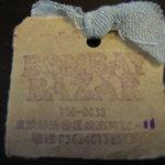 ボンベイバザー - 可愛いエコの廃材利用のショップカード by すぷちん