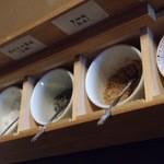 鍋と旬菜と京料理 花柳 - 塩