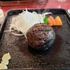 炭焼ハンバーグ 牛船 - 料理写真: