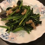 中国料理 富美 -