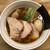一番いちばん - 料理写真:特中華そば(1200円)