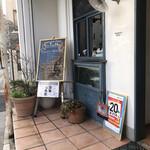 パスタが美味しいイタリアン グッディーズカフェ - 外観。