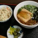 そば処 善作家 - サービス定食