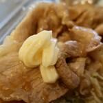 岸商店 - 料理写真:豚生姜焼き弁当(480円)
