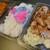 岸商店 - 料理写真:豚生姜焼き弁当(480円)+コロッケ(80円)