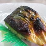 飯田食堂 -