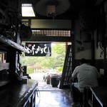 箱根旧街道 石だたみ -