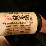 讃岐うどん 蔵之介 - 悦凱陣 純米 無濾過生 阿州山田錦 (2012/08)