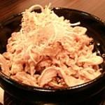 もつ鍋 田しゅう - 酢もつ