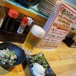 沖縄大衆酒場 島人 - 昼飲みセット ¥800