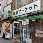 沖縄大衆酒場 島人 - シブい店構え。細長い店作り。