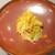 リストランテ・ホンダ - 料理写真:オイルの