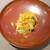 リストランテ・ホンダ - 料理写真:黄金のカラスミ