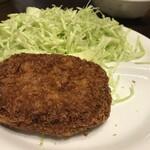 惣菜なかふじ - メンチ
